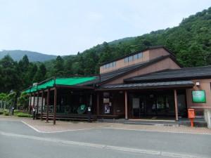 大江山グリーンロッジ