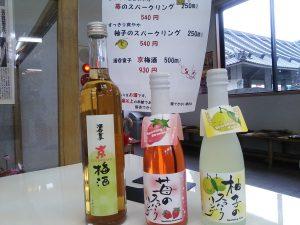 梅酒とスパークリング2種類